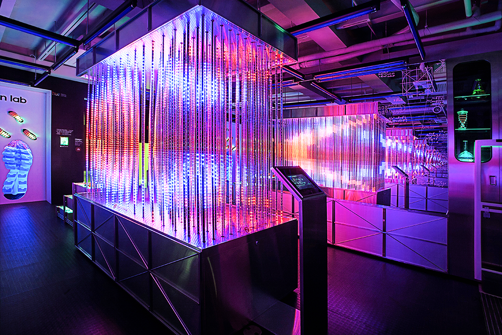 Adidas Innovation Lab